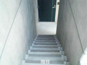 RCマンション階段