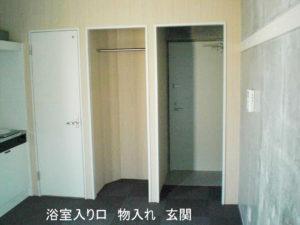 RCマンション浴槽入口