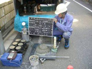 コンクリート現場品質管理試験 打設箇所:耐圧盤