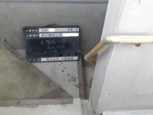 完了検査是正 階段手摺取付状況 2階~3階
