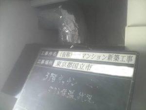 3階キッチン ダクト保温状況