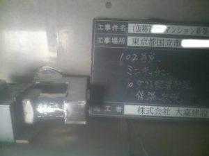 102号室 ミニキッチン ダクト配管状況
