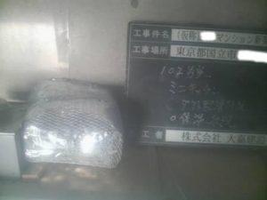 102号室 ミニキッチン ダクト保温状況