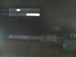 103号室 ミニキッチン ダクト配管状況