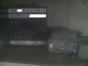 103号室 ミニキッチン ダクト保温状況