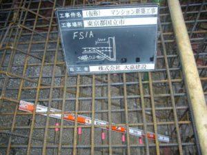 FS1A 下端筋D16-@200