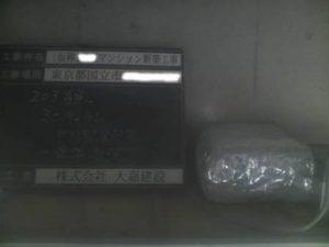 203号室 ミニキッチン ダクト保温状況