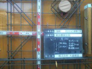 W12 壁厚 120 縦筋 D10-@200 横筋 D10-@200 開口端部 2-D16 壁角部、梁受部 4-D16 開口補強筋 2-D13