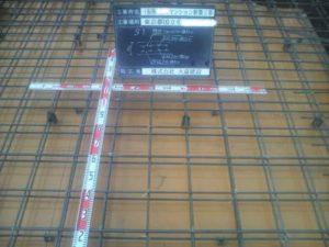 S1 板厚 150 短辺方向 上端筋 D10+D13-@200 下端筋 D10-@200 長辺方向 上端筋 D10-@200 下端筋 D10-@200